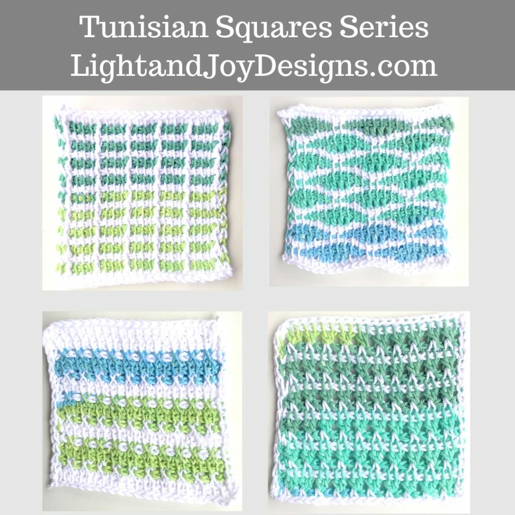 Tunisian Crochet Squares Series