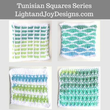 Tunisian Crochet Squares