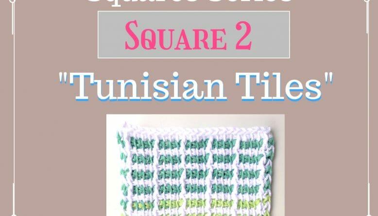 Tunisian Tiles Crochet Square